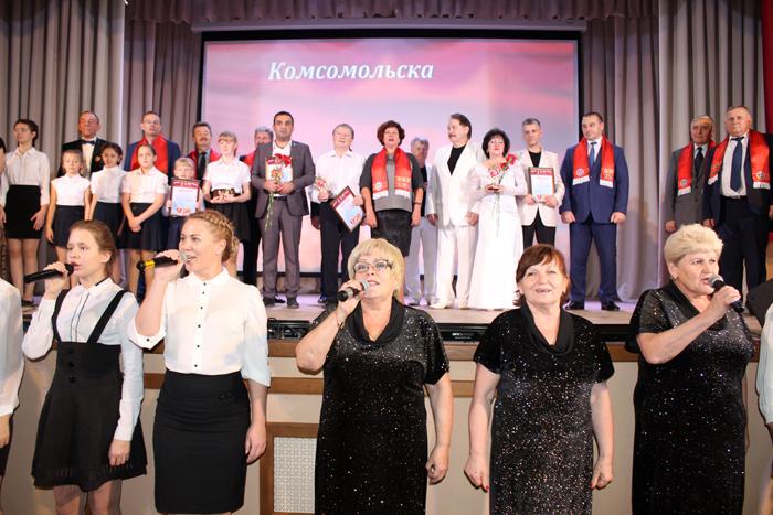 Празднование 100-летнего юбилея ВЛКСМ в Еманжелинском районе
