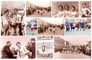 Флешмоб «Фотоэстафета поколений»